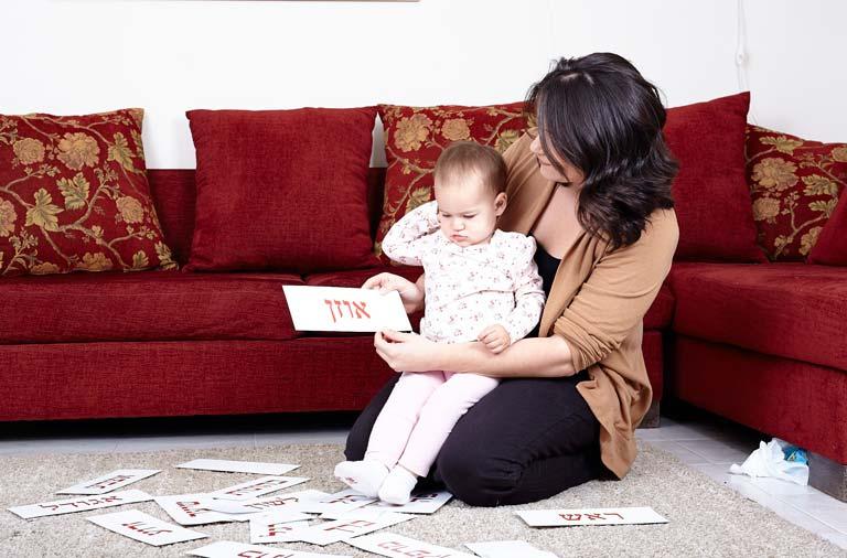 גלן דומן - כך תלמדו את תינוקכם לקרוא