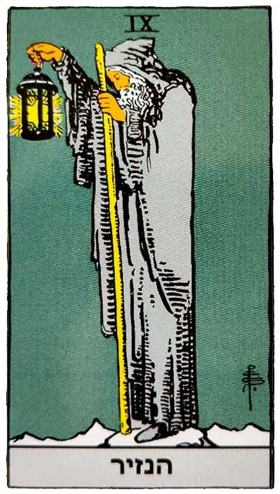 קלף טארוט הנזיר - ריידר בעברית