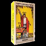 קלפי טארוט ריידר בעברית