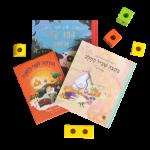 מארז ספרי ילדים