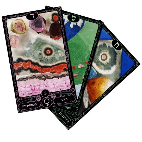 Path-cards-04