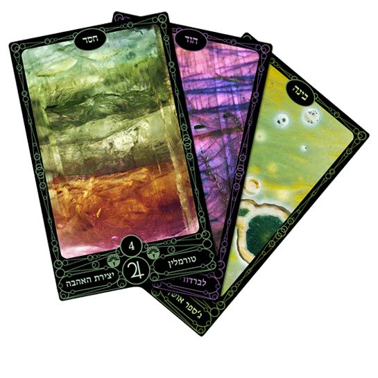 Path-cards-05