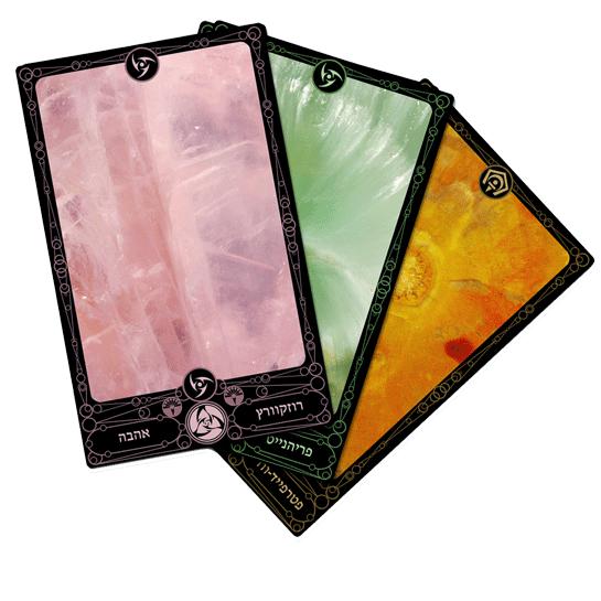 Path-cards-06