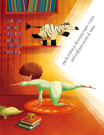 Good night yoga 02